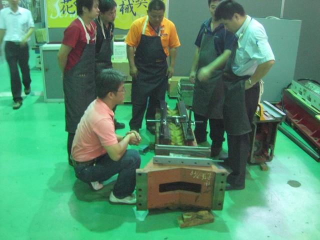 Scraping Tools, Machine Repair | Cottage Grove, MN